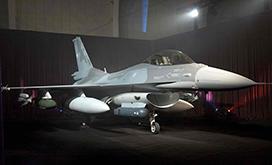 Chilean F-16