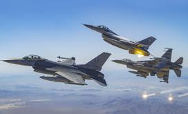 F-16 Depot Sustainment Program