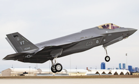 500th F-35 aircraft delivered by Lockheed
