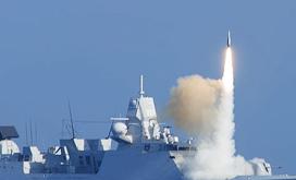 SM-2 missile